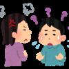 【家虎】イェッタイガー、MIXに過剰反応するオタクは発達障害の恐れあり!簡易チェッ