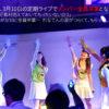 ☆NonSugar、3月10日の定期ライブでメンバー全員卒業となることを発表 「ノンシュガー