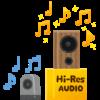 アニソンのハイレゾを聴き比べてみた | 音質派のブログ