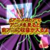 【dアニメ】京アニ作品をストリーミングサービスで見よう【ネトフリ】 | 音質派のブロ